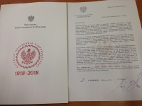 list_od_prezydenta_rp (3)